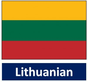 Lithuanian button